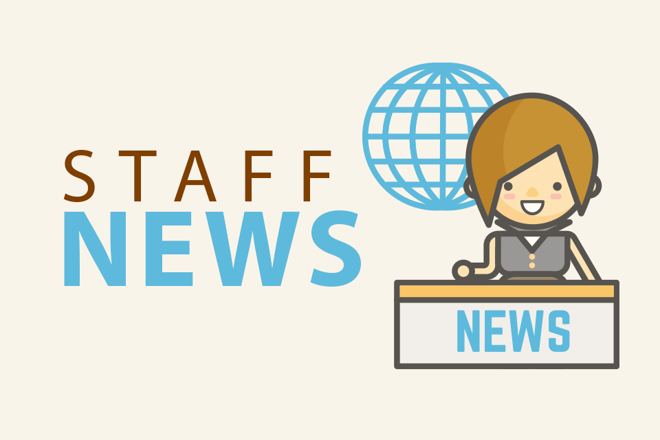 Staff news montgomery county public schools john ladesic an esol teacher at south lake elementary school and matthew wells a math focus teacher at joann leleck elementary school at broad acres thecheapjerseys Images